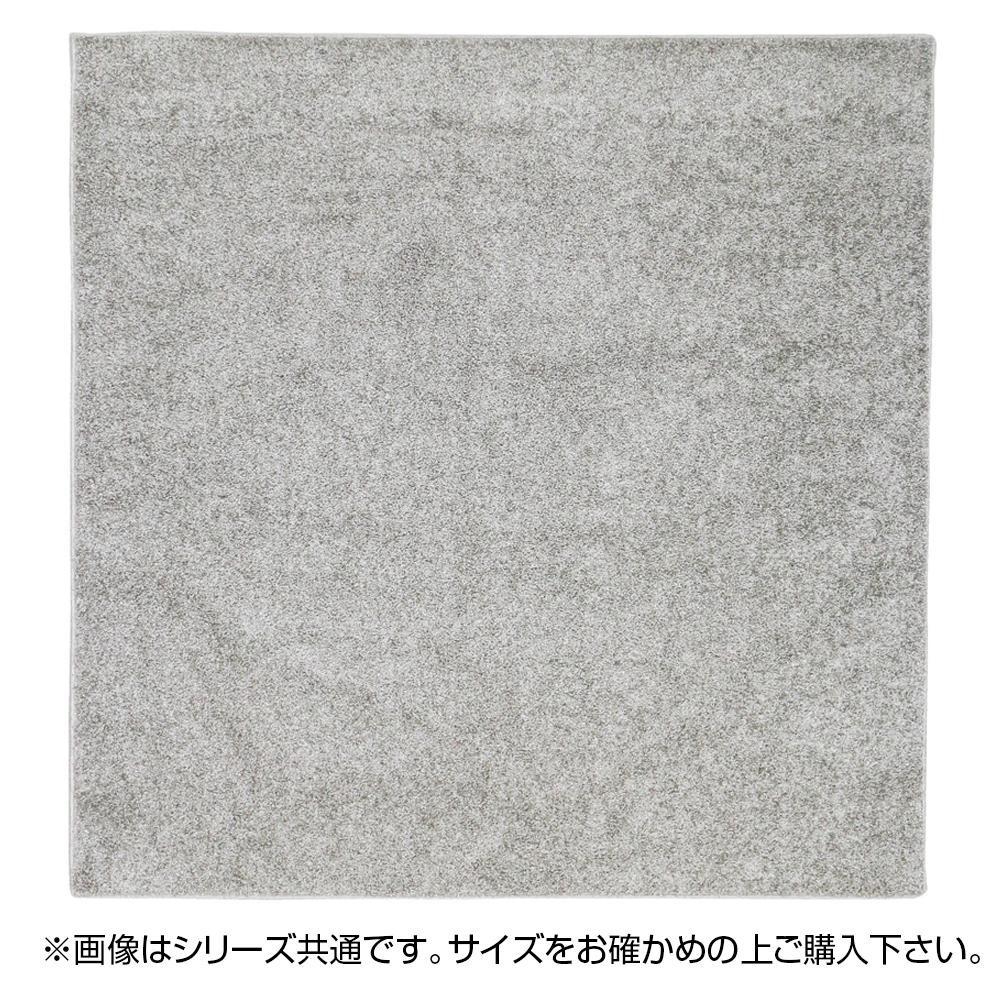 【代引き・同梱不可】タフトラグ デタント(折り畳み) 約185×240cm SI 240611938