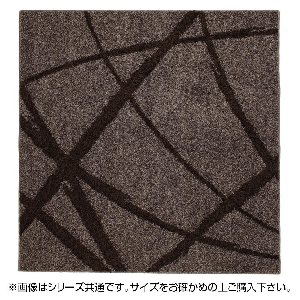 【代引き・同梱不可】タフトラグ ボールド 約130×190cm BR 270058704