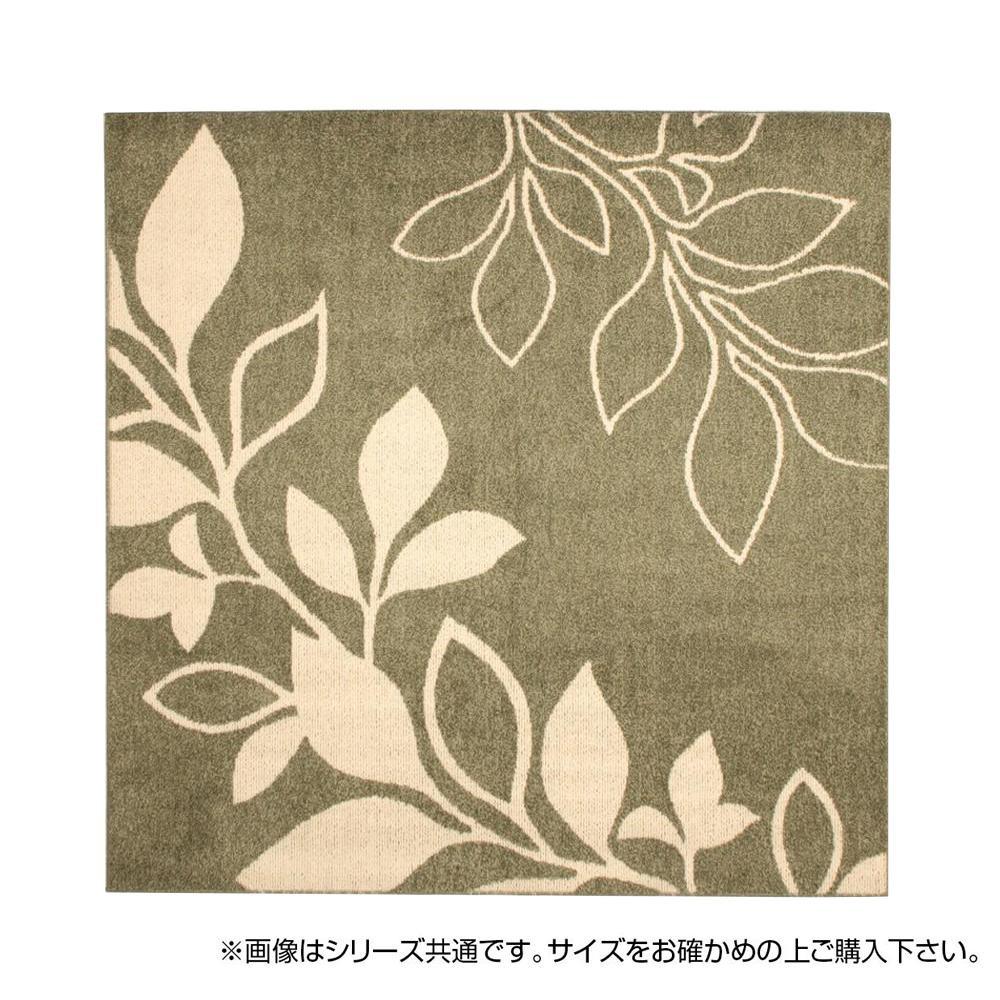 【代引き・同梱不可】タフトラグ アルブル(折り畳み) 約185×240cm G 270042176