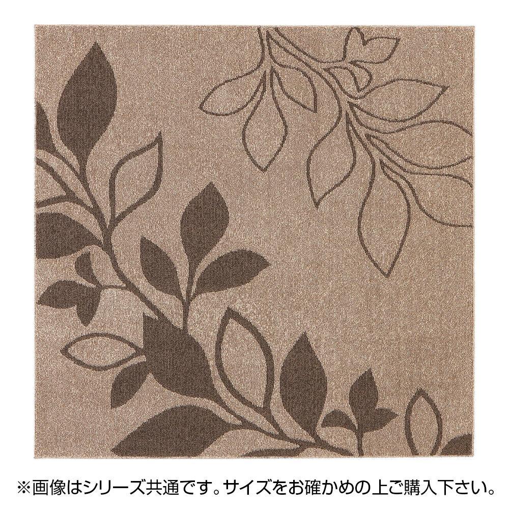 【代引き・同梱不可】タフトラグ アルブル(折り畳み) 約185×240cm BR 270042179