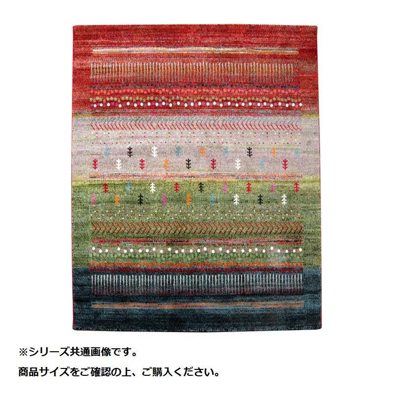 【代引き・同梱不可】トルコ製 ウィルトン織カーペット 『マリア』 グリーン 約200×250cm 2334679