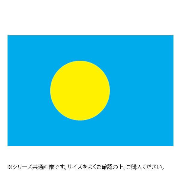 【代引き・同梱不可】N国旗 パラオ No.2 W1350×H900mm 23352