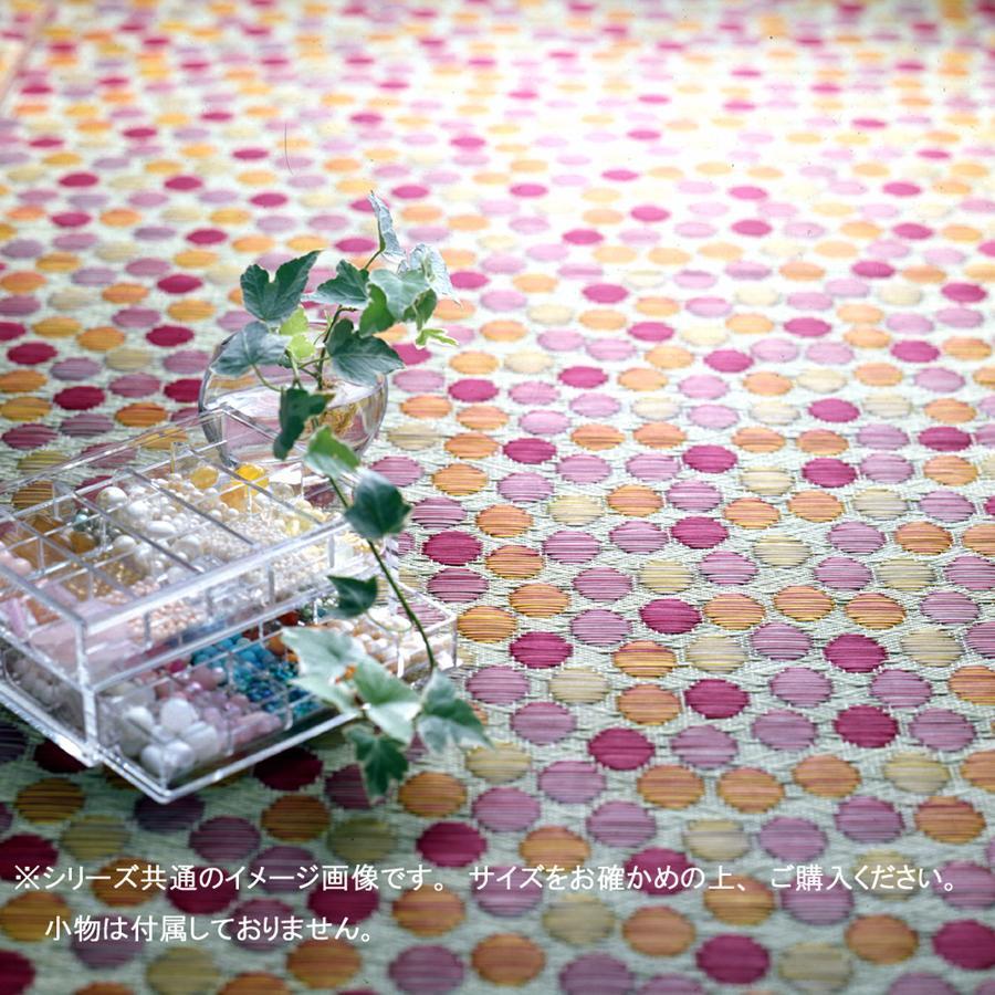 【代引き・同梱不可】い草 アクセントラグ カラフル 約191×250cm レッド IKRFR250RE