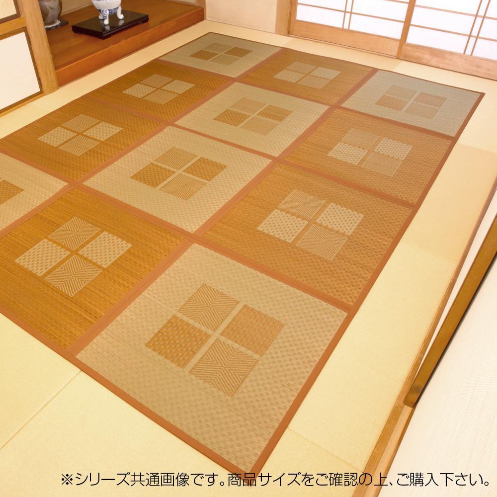 【代引き・同梱不可】緑茶染め い草アクセントラグ 祇園 約200×266cm ベージュ TSN504189