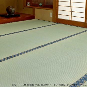 【代引き・同梱不可】い草上敷き 富良野 8畳 約348×352cm SFURANOE8
