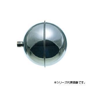 【代引き・同梱不可】三栄 SANEI ステンレス玉 V475-77-150