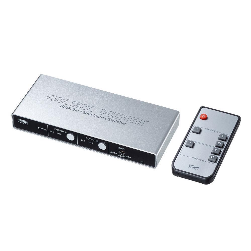 【代引き・同梱不可】サンワサプライ HDMI切替器(2入力2出力・マトリックス切替機能付き) SW-UHD22
