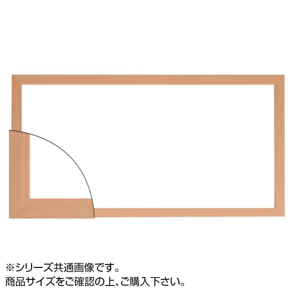 【代引き・同梱不可】大額 5660 横長額 350×700 木地
