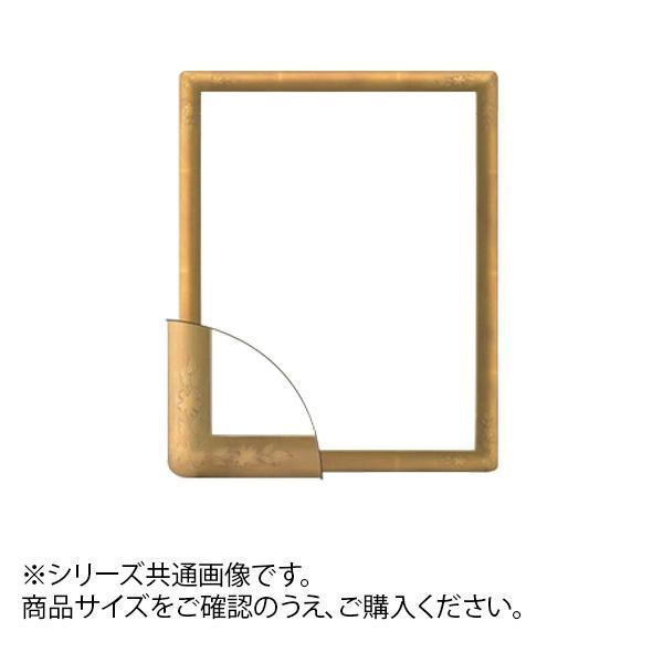【代引き・同梱不可】大額 7203 デッサン額 PREMIER 三三 ゴールド
