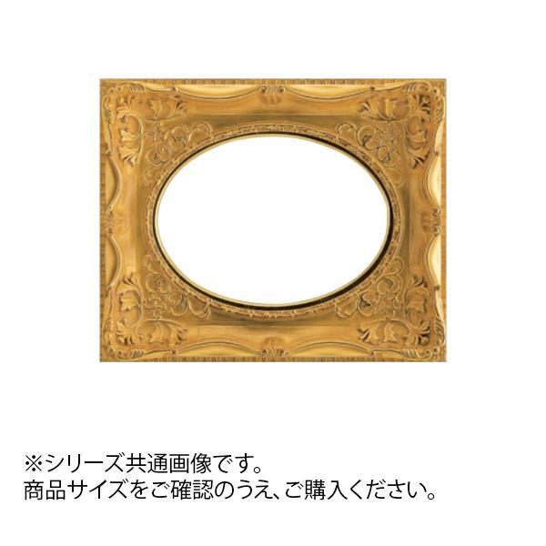 【代引き・同梱不可】大額 7826 油額 F6 ゴールド