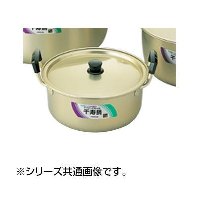 【代引き・同梱不可】蓚酸千寿鍋 44cm 013302-044