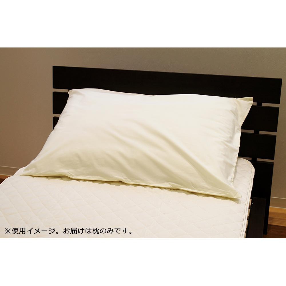 【代引き・同梱不可】ハンガリーの大判三層羽毛枕寝具 まくら カバー付
