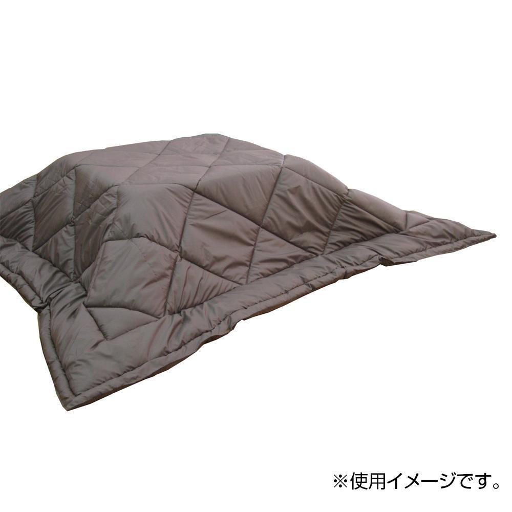 【代引き・同梱不可】薄くて暖か蓄熱発熱こたつ掛ふとん 正方形 ブラウン布団 おしゃれ コタツ