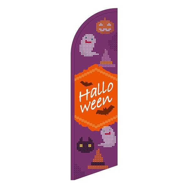 【代引き・同梱不可】セイルバナー 大 Halloween クロスステッチ 紫 40120