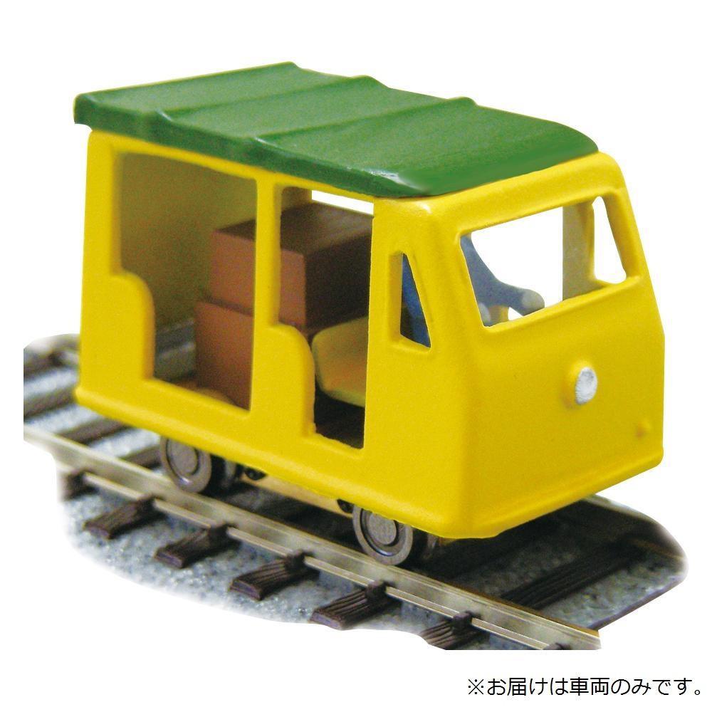 【代引き・同梱不可】津川洋行 16番 車両シリーズ モーターカーダブルキャブ(動力付) 車体色:黄色 18005