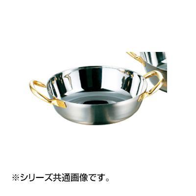 【代引き・同梱不可】AGステンレス揚鍋 IH対応 39cm 008724-039