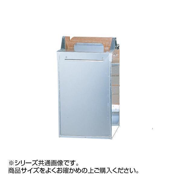 【代引き・同梱不可】アルミ出前箱 縦型 3ヶ入 019037-002