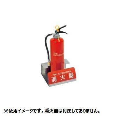 【代引き・同梱不可】ダイケン 消火器ボックス 据置型 ステンレス製 FFL2