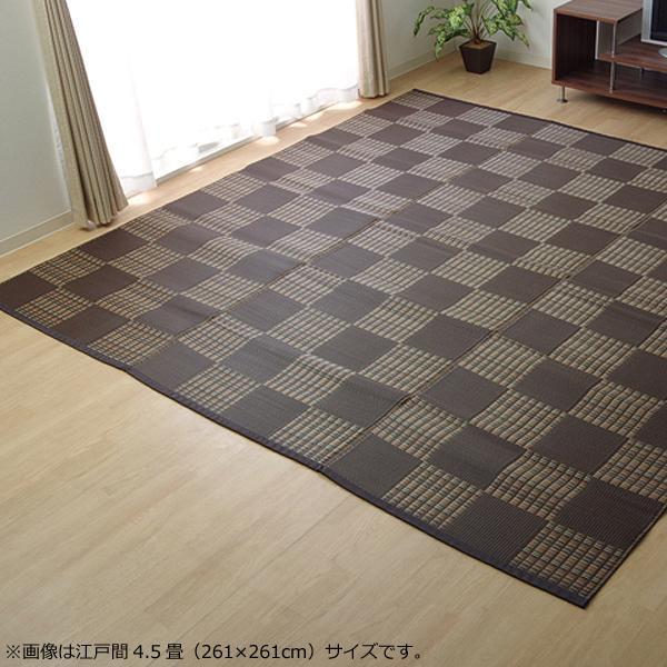 【代引き・同梱不可】洗える PPカーペット 『ウィード』 ブラウン 江戸間8畳(約348×352cm) 2117008