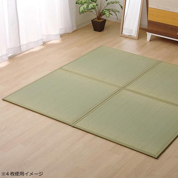 【代引き・同梱不可】純国産い草使用 ユニット畳 半畳 『かるピタ』 グリーン 約82×82cm 9枚組 8905140