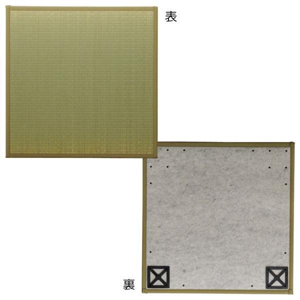 【代引き・同梱不可】純国産い草使用 ユニット置き畳 『あぐら』 ナチュラル 約82×82cm 4枚組 8318020