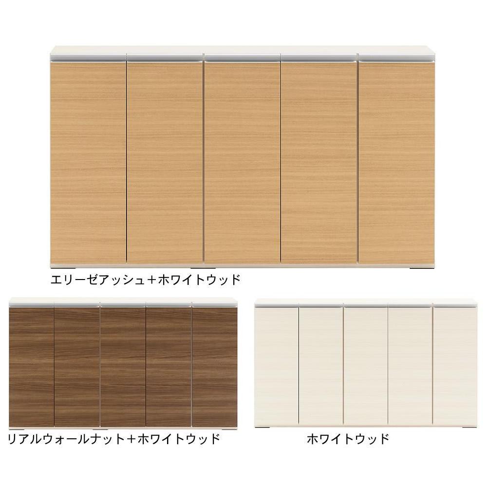 【代引き・同梱不可】フナモコ 日本製 ローキャビネット 1505×310×840mmキッチン 収納 棚