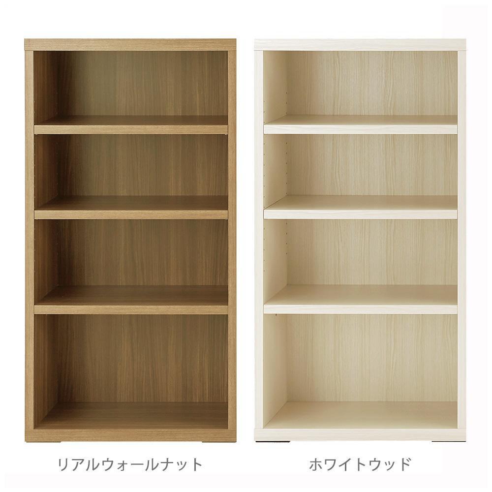 【代引き・同梱不可】フナモコ 日本製 LIVING SHELF 棚 オープン 600×367×1138mm