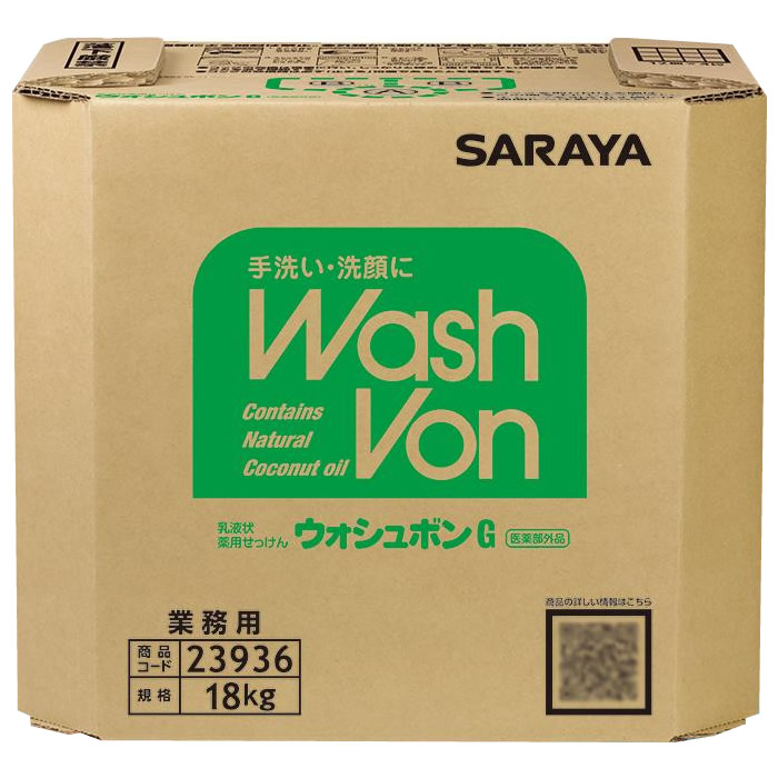 【代引き・同梱不可】サラヤ 業務用 乳液状薬用せっけん ウォシュボンG 18kg BIB 23936 (医薬部外品)殺菌 フローラル 手洗いせっけん