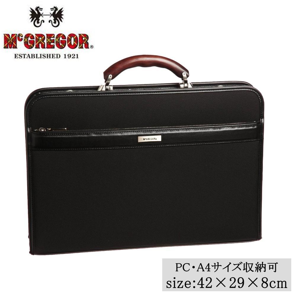 【代引き・同梱不可】日本製 PC収納可 A4サイズ収納可ビジネスバッグ McGREGOR(マックレガー) ダレスバッグ 21957 ブラック