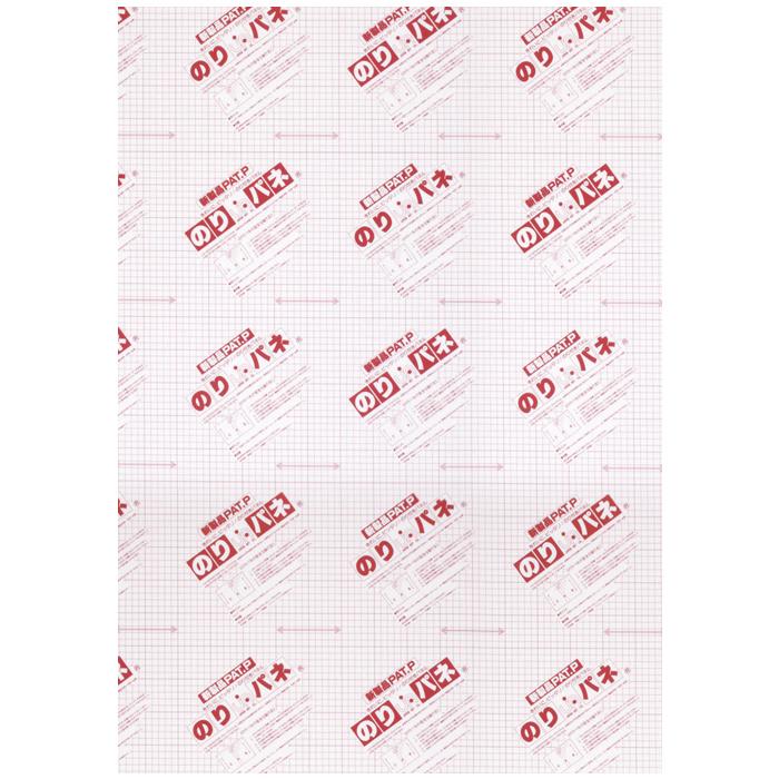 【代引き・同梱不可】ARTE(アルテ) 接着剤付き発泡スチロールボード のりパネ(R) 5mm厚(片面) B1(728×1030mm) 10枚組ホワイトボード POP用品 粘着シート
