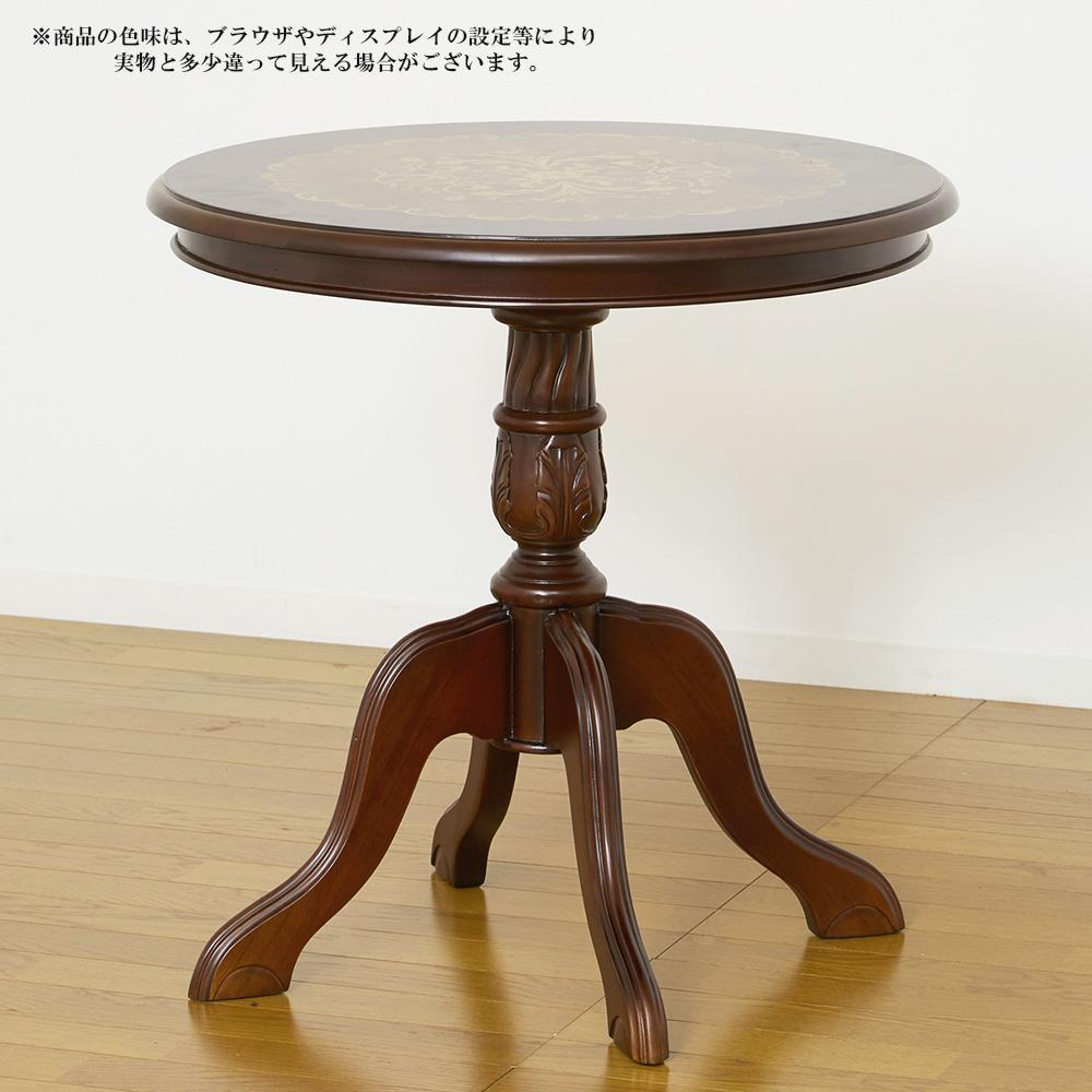 【代引き・同梱不可】マルシェ テーブル 28566