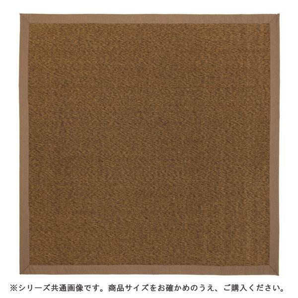 【代引き・同梱不可】竹ラグ カナパ2 約180×180cm ブラウン 240604913