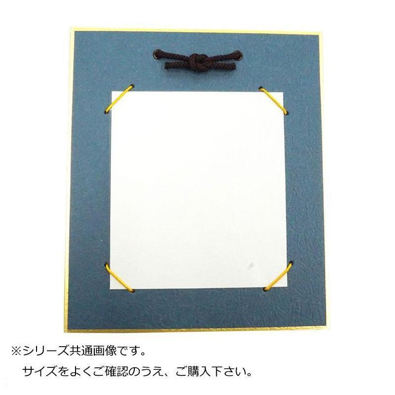 【代引き・同梱不可】大色紙掛 もみ紙 紺 12枚 0566