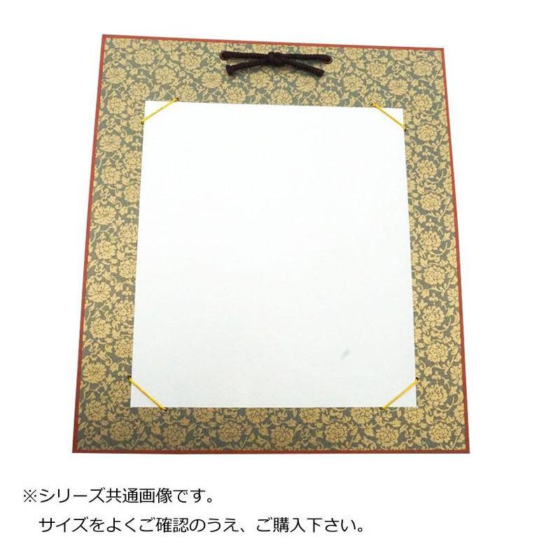 【代引き・同梱不可】大色紙掛 ドンス 紺 12枚 0561