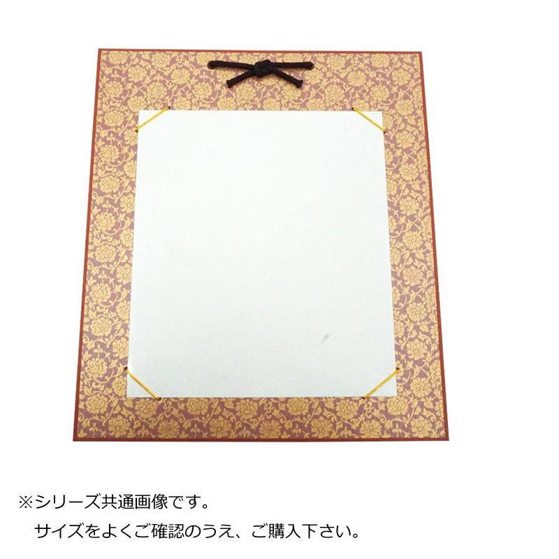 【代引き・同梱不可】大色紙掛 ドンス エンジ 12枚 0561
