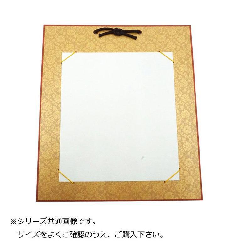 【代引き・同梱不可】大色紙掛 ドンス 茶 12枚 0561