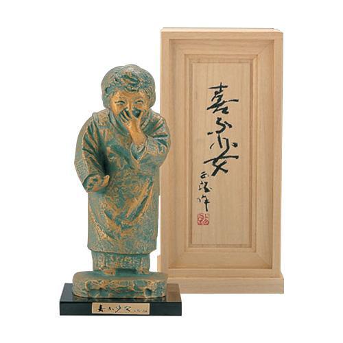 【代引き・同梱不可】高岡銅器 銅製置物 北村西望作 塗板付 喜ぶ少女 22-02