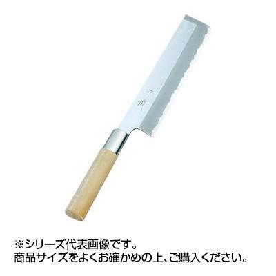 【代引き・同梱不可】一誠 和包丁 白鋼 薄刃 240mm 002007-005
