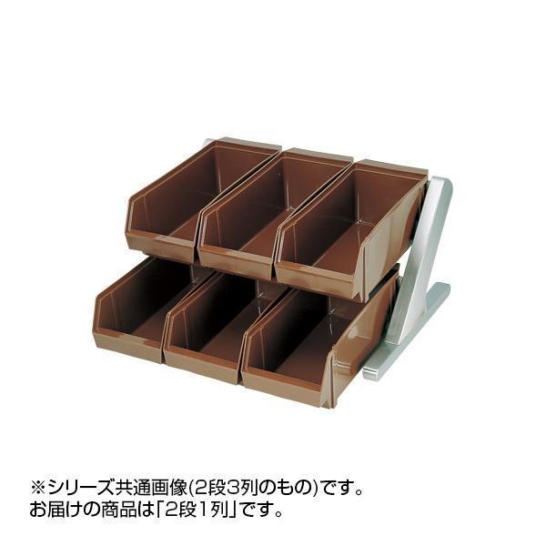 【代引き・同梱不可】DXオーガナイザー2段 1列 005343-001