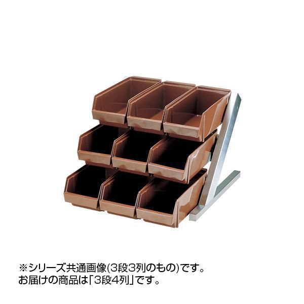 【代引き・同梱不可】DXオーガナイザー3段 4列 005344-004