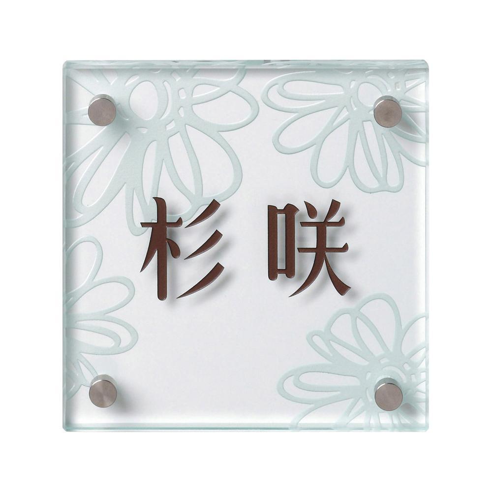 【代引き・同梱不可】小さな表札 小さなガラス表札 GP-106