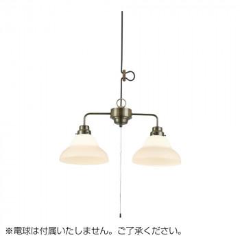 【代引き・同梱不可】ペンダントライト ベルリヤ硝子 セード 2灯用CP型BR (電球なし) GLF-3500BRX