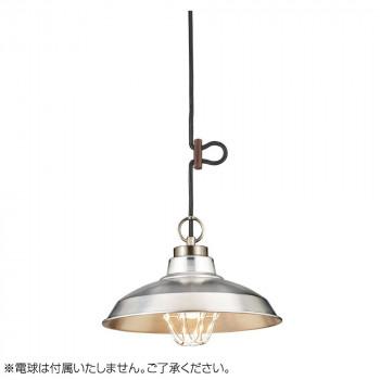 【代引き・同梱不可】ペンダントライト 〆付けガードアルミ配照セード・CP型 BR (電球なし) GLF-3485BRX