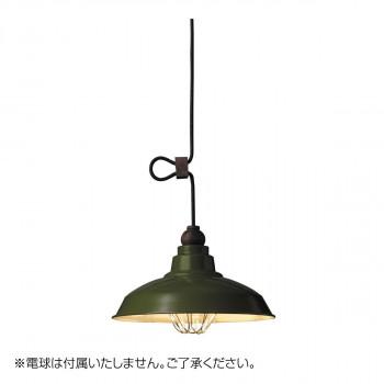 【代引き・同梱不可】ペンダントライト ペルージャ アルミ配照ガード・CP型GR  (電球なし) GLF-3344X