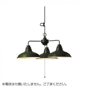 【代引き・同梱不可】ペンダントライト ベネチア アルミ配照・3灯用CP型GR (電球なし) GLF-3330X
