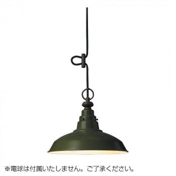 【代引き・同梱不可】ペンダントライト ピサ アルミ配照・CP型GR (電球なし) GLF-3337X