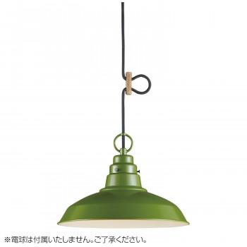 【代引き・同梱不可】ペンダントライト プラタナス アルミ配照・CP型GR (電球なし) GLF-3447X