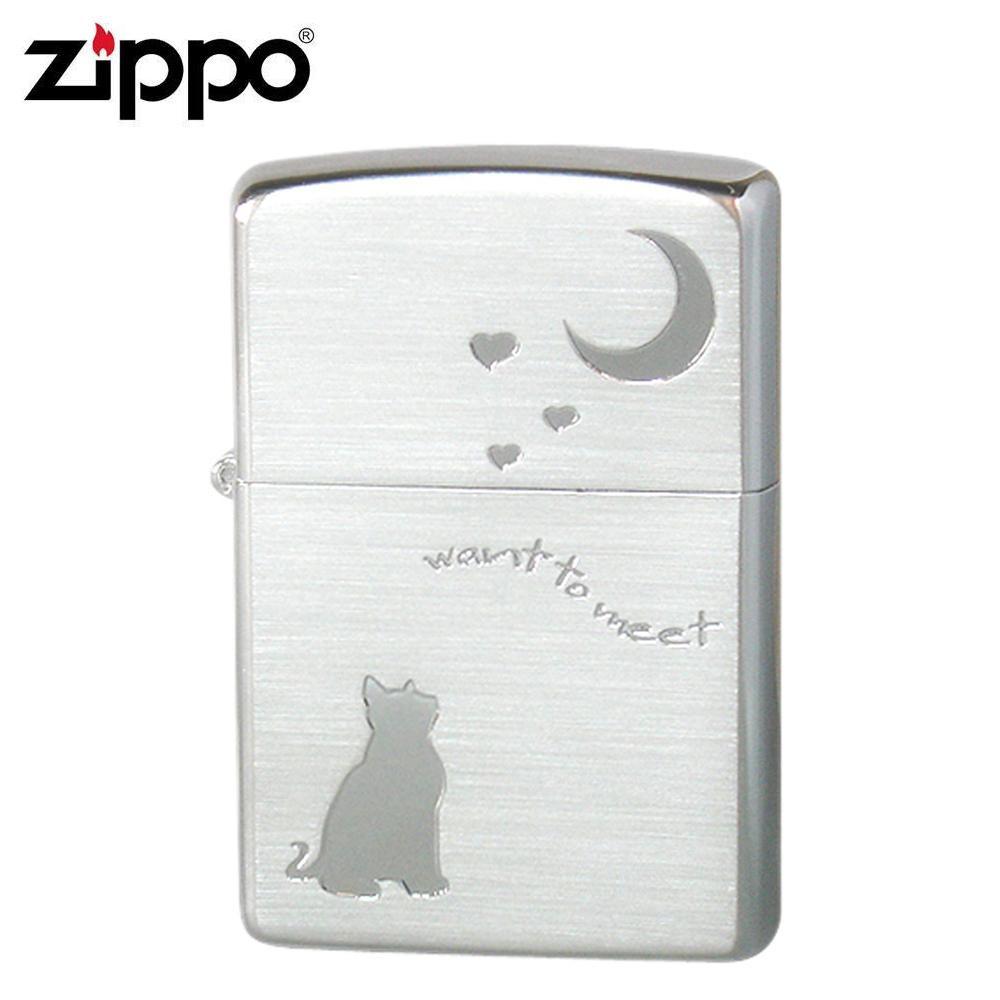 【代引き・同梱不可】ZIPPO(ジッポー) オイルライター 2CAT-SSA