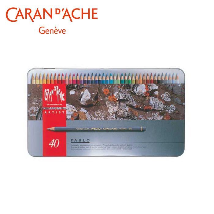 【代引き・同梱不可】カランダッシュ 0666-340 パブロ 色鉛筆 40色セット 619154