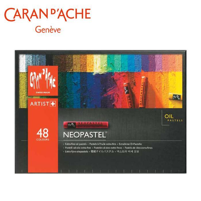 【代引き・同梱不可】カランダッシュ 7400-348 ネオパステル 48色セット 紙箱入 619433